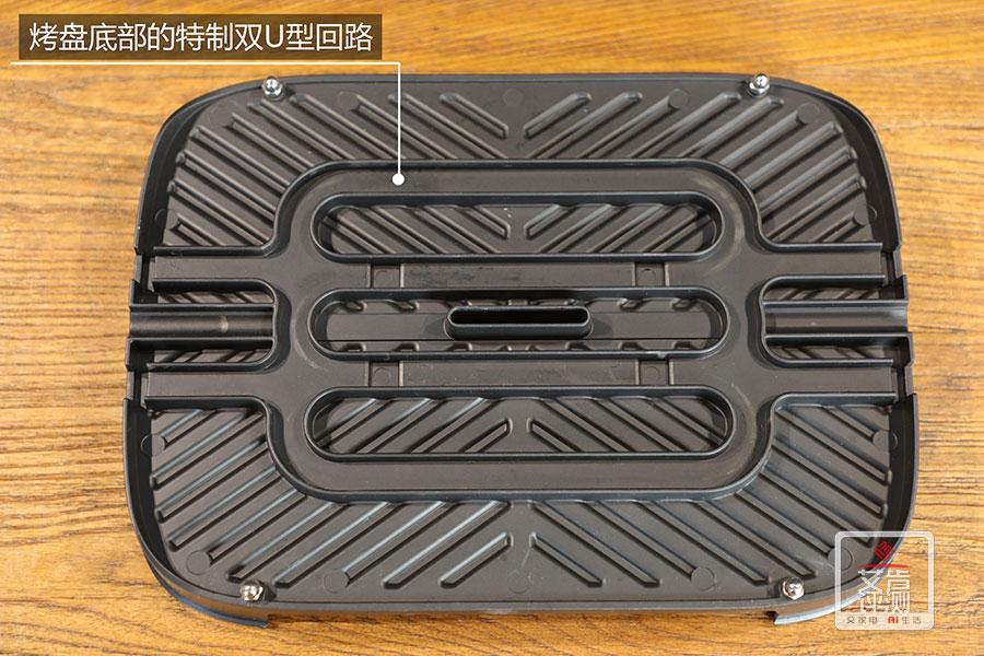 【品质生活 好物推荐】这是一款真正实现无烟的电烤盘